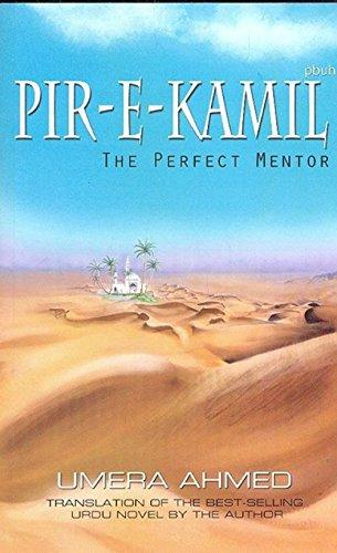 Peer-e- Kamil