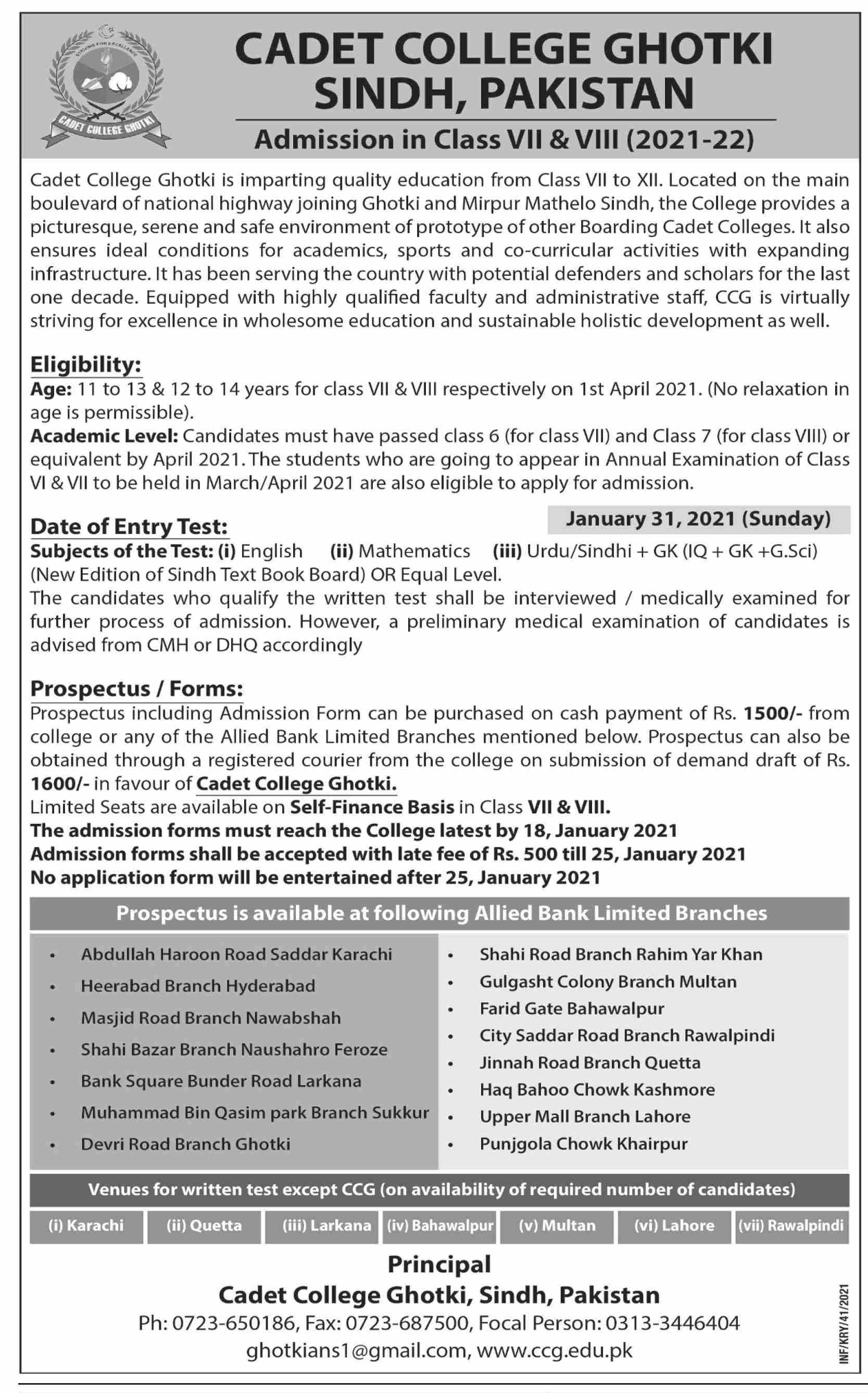Admission Open in Cadet College Ghotki 10 January 2021