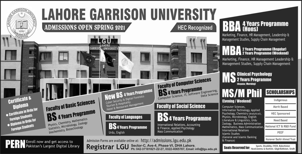 Admission Open in Lahore Garrison University 18 February 2021