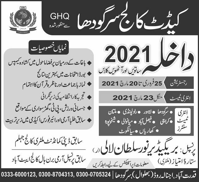 Admission Open in Cadet College Sargodha 03 March 2021