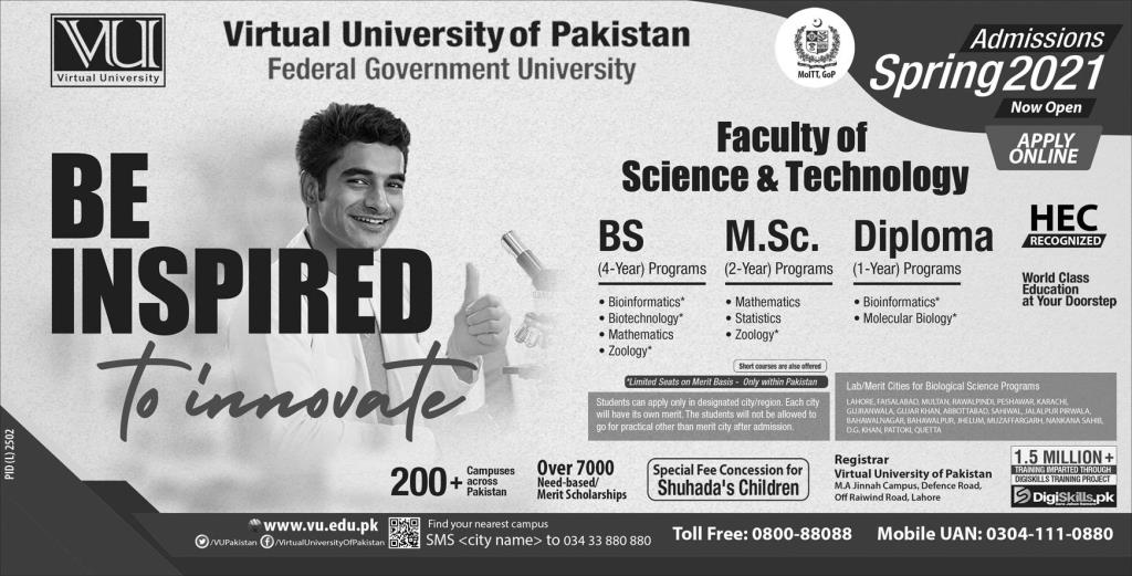 Admission Open in Virtual University of Pakistan VU 09 March 2021