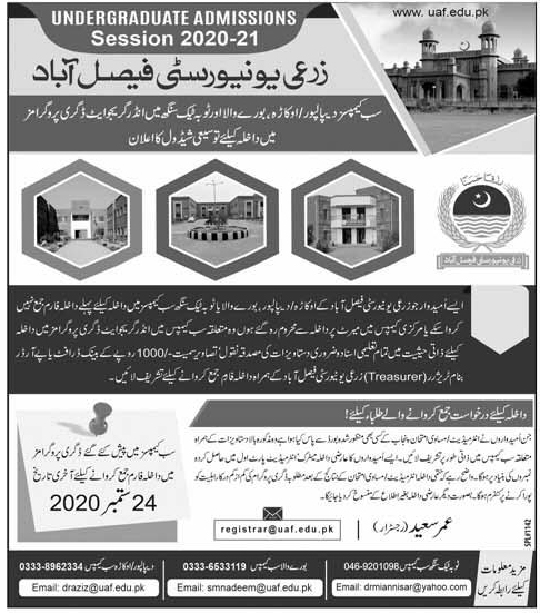 Admission Open in The University of Agriculture Faisalabad (UAF) 18 September 2020