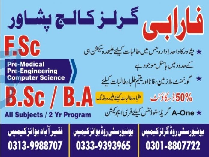 Admission Open in Farabi Girls College Peshawar 16 September 2020