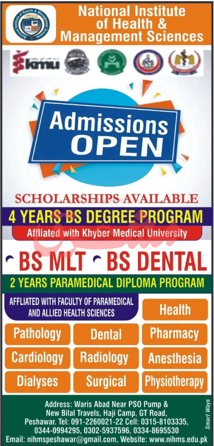 Admission Open in National Institute of Health and Management Sciences (NiHMS) 15 September 2020