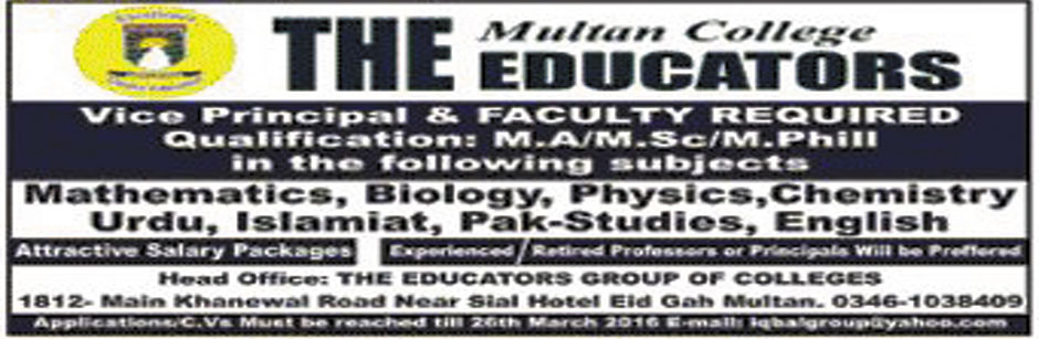 The Educators Group of Colleges
