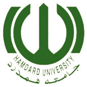 Hamdard University Campus