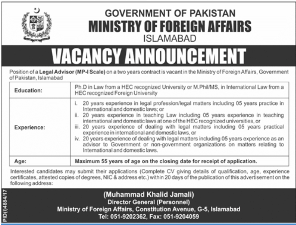 Jobs in Ministry of Foreign Affairs Govt of Pakistan 11