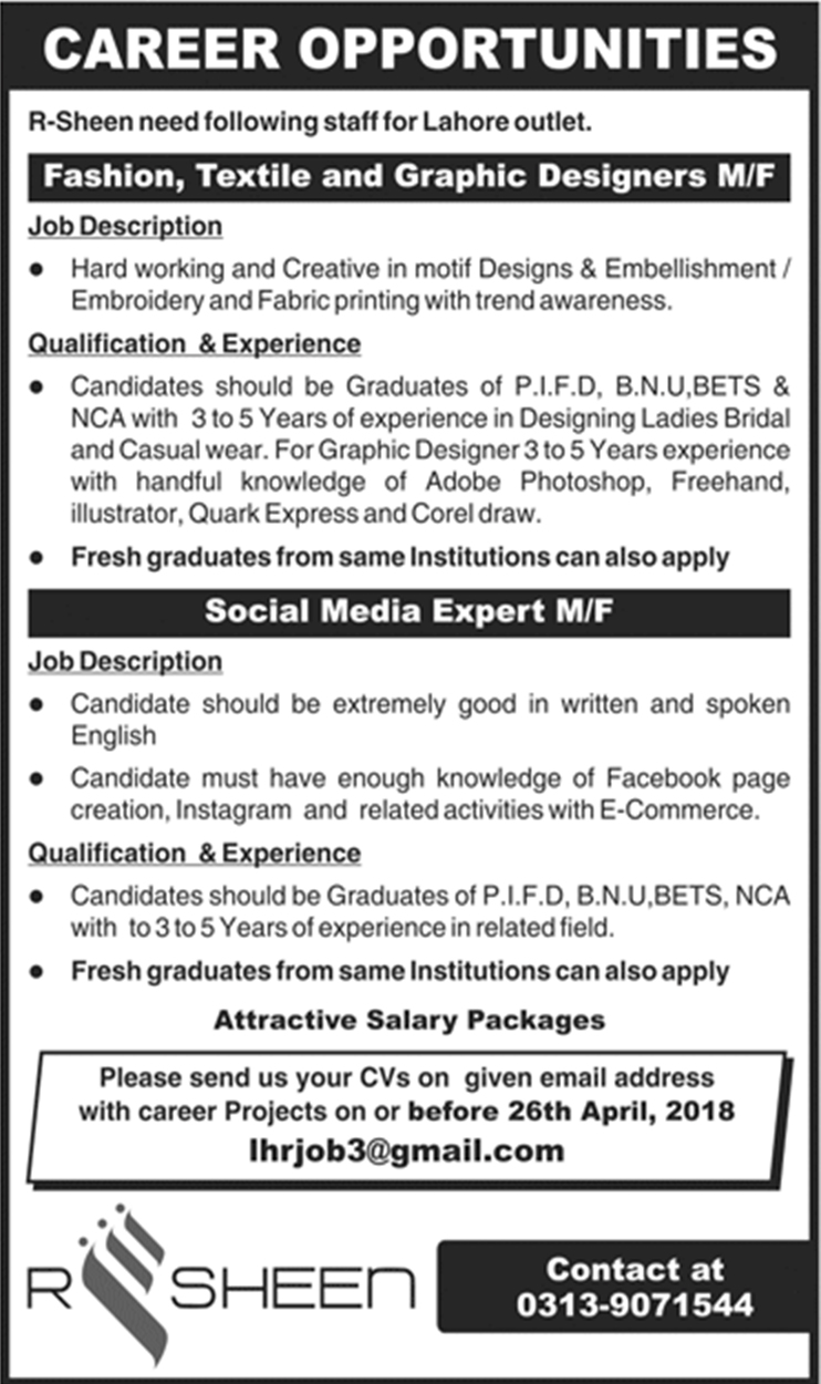 Fashion Textile and Graphic Designers Jobs in Lahore