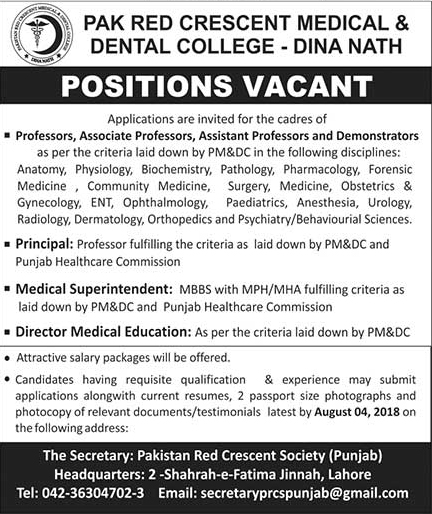 Jobs In Pakistan Red Crescent Medical Dental College 17 Jul 2018