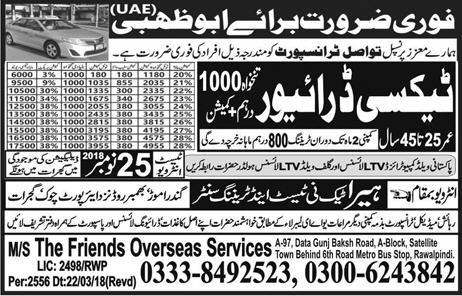 Taxi Driver Jobs in United Arab Emirates UAE 24 Nov 2018