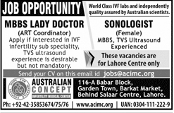Australian Concept Infertility Medical Center Jobs