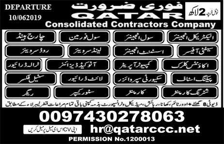 Consolidated Contractors Company Jobs
