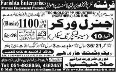 General Workers Jobs in Malaysia