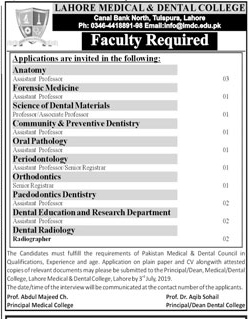 Lahore Medical & Dental College Jobs