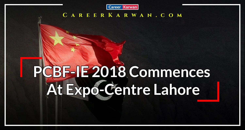 Pcbf Ie 2018 Commences At Expo Centre Lahore
