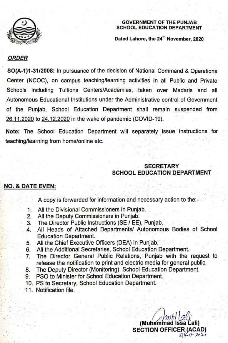 All educational institutes closed from today