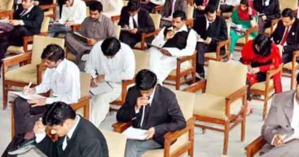 BISE Gujranwala Board 11th Class Date Sheet