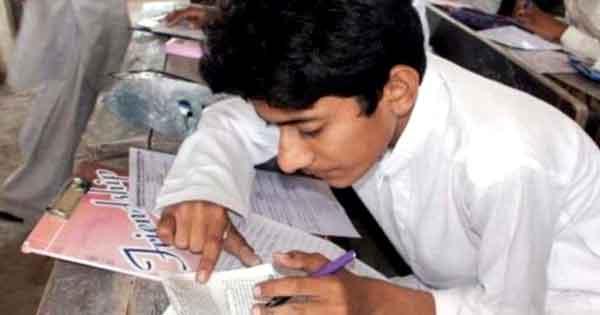 BISE Quetta Board 11th Class Date Sheet